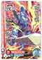 DRAGON QUEST DAI NO DAIBOUKEN XCROSS BLADE 01-029 Rare card  Gargoyle