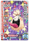 DRAGON QUEST DAI NO DAIBOUKEN XCROSS BLADE 01-030 Rare card  Dancing Jewel