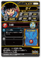 DRAGON QUEST DAI NO DAIBOUKEN XCROSS BLADE 01-031 SR