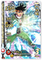 DRAGON QUEST DAI NO DAIBOUKEN XCROSS BLADE 01-032 Super Rare card  Pop