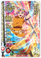 DRAGON QUEST DAI NO DAIBOUKEN XCROSS BLADE 01-033 Super Rare card  Maam