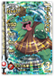 DRAGON QUEST DAI NO DAIBOUKEN XCROSS BLADE 01-036 SR