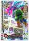 DRAGON QUEST DAI NO DAIBOUKEN XCROSS BLADE 01-043 SR