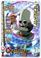DRAGON QUEST DAI NO DAIBOUKEN XCROSS BLADE 01-045 SR