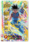 DRAGON QUEST DAI NO DAIBOUKEN XCROSS BLADE 01-046 DR