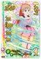DRAGON QUEST DAI NO DAIBOUKEN XCROSS BLADE 01-049 DR