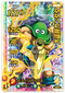DRAGON QUEST DAI NO DAIBOUKEN XCROSS BLADE 01-053 Dragon Rare card  Prince o' thieve