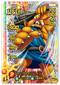 DRAGON QUEST DAI NO DAIBOUKEN XCROSS BLADE 01-055 Dragon Rare card  Atlas