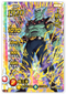 DRAGON QUEST DAI NO DAIBOUKEN XCROSS BLADE 01-057 Giga Rare card  Hudler