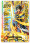 DRAGON QUEST DAI NO DAIBOUKEN XCROSS BLADE 01-062 Giga Rare card  Those who draw the blood of Roto