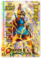 DRAGON QUEST DAI NO DAIBOUKEN XCROSS BLADE 01-064 Giga Rare card  Legenday Hero