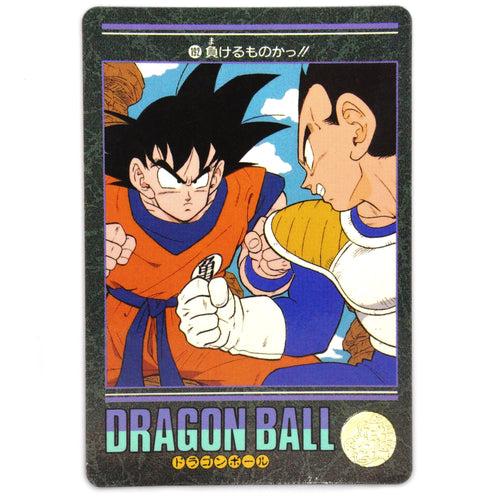 DRAGON BALL Z Visual Adventure 192