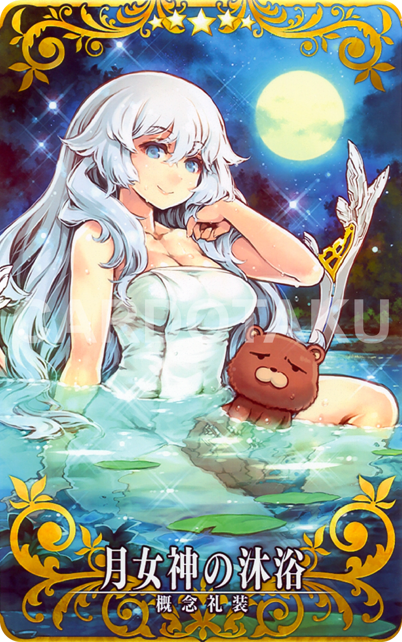 Fate/Grand Order Arcarde [Craft Essence] No.044 Bath of the Lunar Goddess ★5