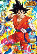 DRAGON BALL HEROES GDPB-01