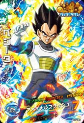 DRAGON BALL HEROES GDPB-02