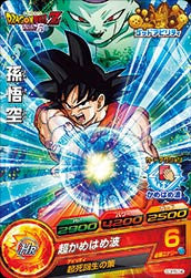 DRAGON BALL HEROES GDPB-04