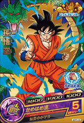 DRAGON BALL HEROES GDPB-06