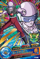 DRAGON BALL HEROES GDPB-10 without golden