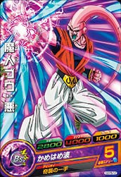 DRAGON BALL HEROES GDPB-12