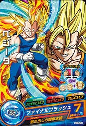 DRAGON BALL HEROES GDPB-13