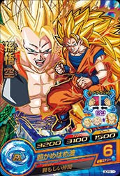 DRAGON BALL HEROES GDPB-14 with golden