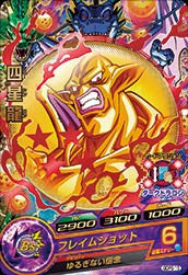DRAGON BALL HEROES GDPB-15