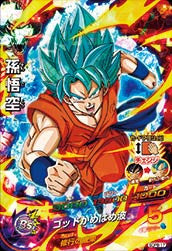 DRAGON BALL HEROES GDPB-17