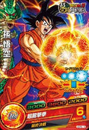 DRAGON BALL HEROES GDPB-18