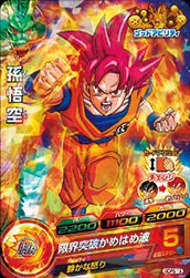 DRAGON BALL HEROES GDPB-19