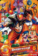 DRAGON BALL HEROES GDPB-21