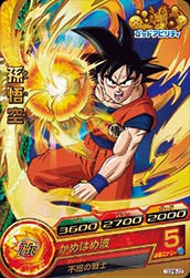 DRAGON BALL HEROES GDPB-22