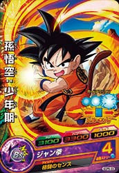 DRAGON BALL HEROES GDPB-23