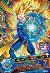 DRAGON BALL HEROES GDPB-24 with golden