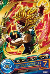 DRAGON BALL HEROES GDPB-25 with golden
