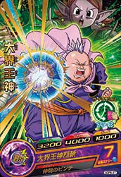 DRAGON BALL HEROES GDPB-27 with golden