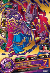 DRAGON BALL HEROES GDPB-28 without golden