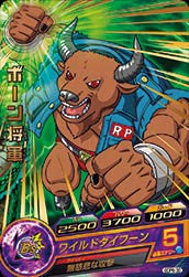 DRAGON BALL HEROES GDPB-30 with golden