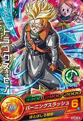 DRAGON BALL HEROES GDPB-32