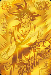 DRAGON BALL HEROES GDPB-34