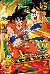 DRAGON BALL HEROES GDPB-36 with golden