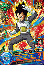 DRAGON BALL HEROES GDPB-37 with golden