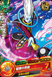 DRAGON BALL HEROES GDPB-38