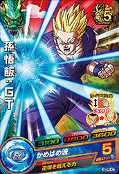 DRAGON BALL HEROES GDPB-40