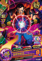 DRAGON BALL HEROES GDPB-41