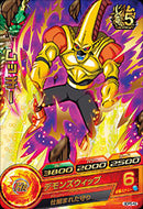 DRAGON BALL HEROES GDPB-42 with golden