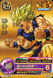 DRAGON BALL HEROES GDPB-46