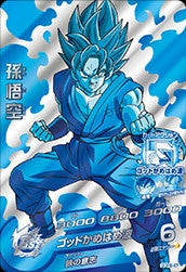 DRAGON BALL HEROES GDPB-47