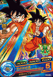 DRAGON BALL HEROES GDPB-48