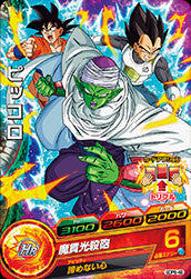 DRAGON BALL HEROES GDPB-49