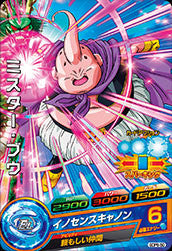 DRAGON BALL HEROES GDPB-50